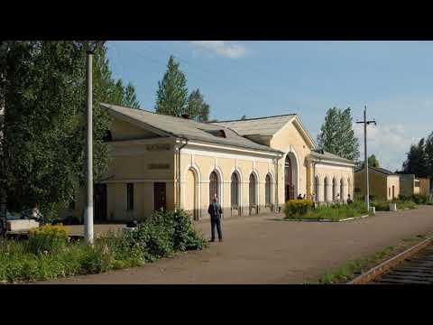 Новгородская обл Сольцы