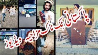 Funny Pakistani Viral Tik Tok Videos