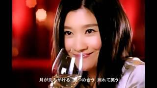2003年頃のある清涼飲料のコマーシャルソングです。 「名曲」と言っても...
