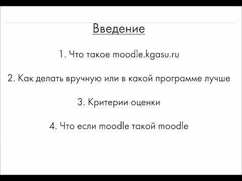 1 урок вводный РГР практика