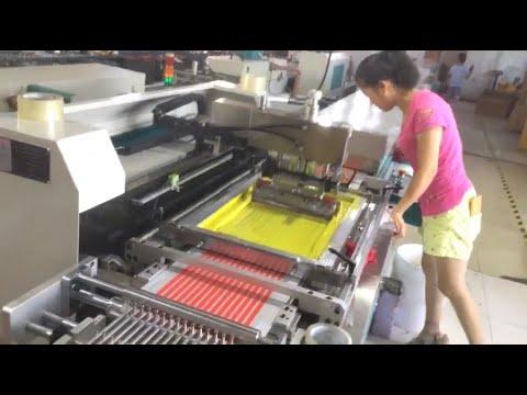 Grosgrain Ribbon 4 Colors Screen Printing Machine