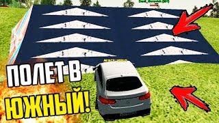 ЭКСПЕРИМЕНТЫ / ЛЕТИМ В ЮЖНЫЙ НА GLE - GTA RP 02 #78