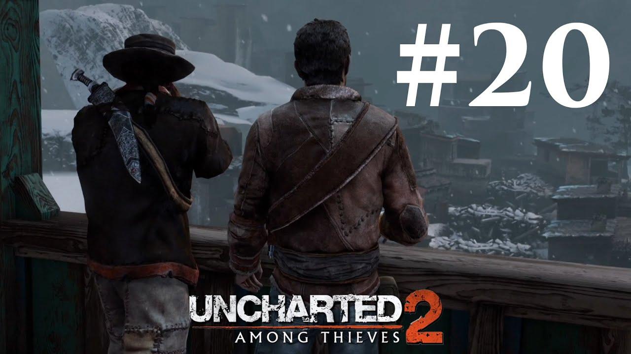 Uncharted 2 прохождение 24 глава