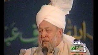 Urdu Khutba Juma on May 28, 1993 by Hazrat Mirza Tahir Ahmad at Germany