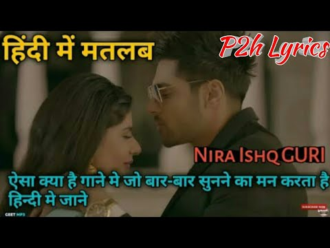 Nira ishq by guri lyrics meaning in hindi - हिंदी में मतलब