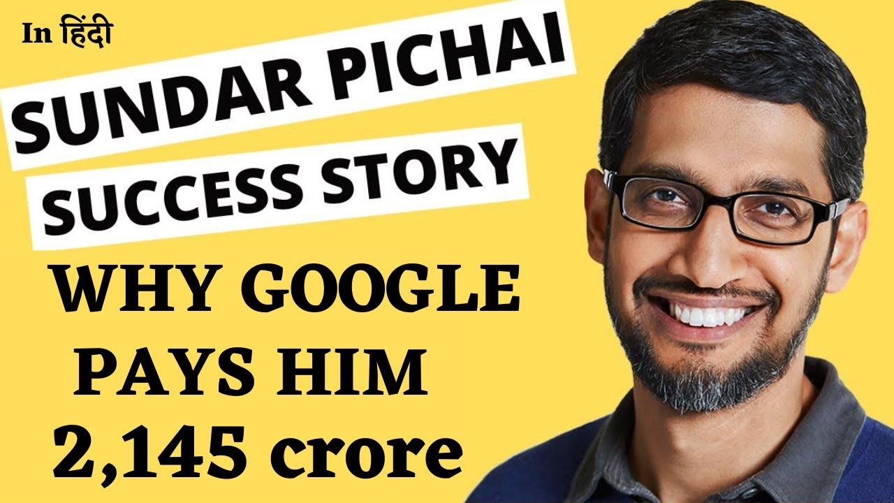 Sundar Pichai Success Story in Hindi | GOOGLE CEO | Sundar Pichai Motivational Biography|FundooBoy
