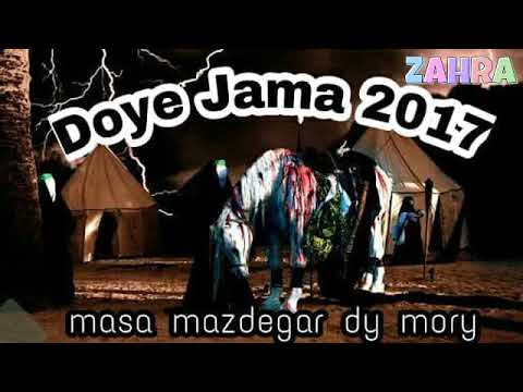 RABAB JAMA 2017 / 2018 new PARACHINAR | BEST RABAB MUSIC | P