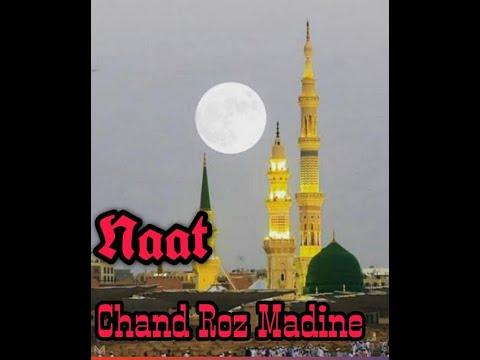 Download Sindhi Naat chand roz madine   2020   by Yusira Memon