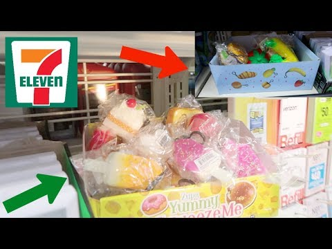 SLOW RISE SQUISHIES + SQUEEZE TOYS AT 7 ELEVEN! BRAND NEW!