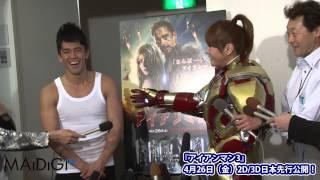 タレントのはるな愛さんが4月11日、東京都内で行われた映画「アイアンマ...