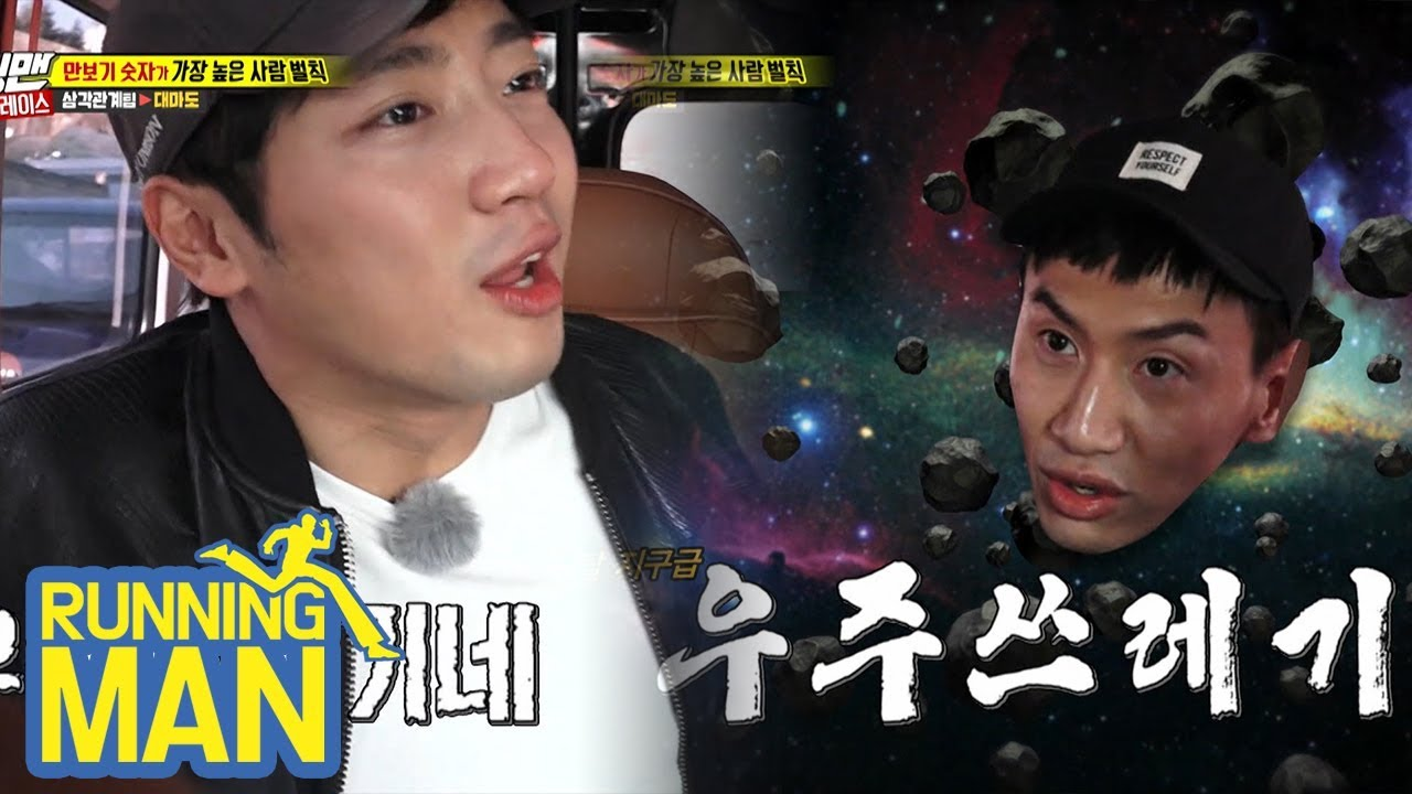 LeeKwangSoo is The Biggest Trash in The Universe?! [Running Man Ep 390]