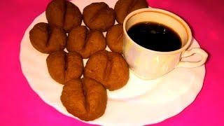 Печенье кофейные зерна. Кофейное печенье рецепт. Печенье шоколадное.