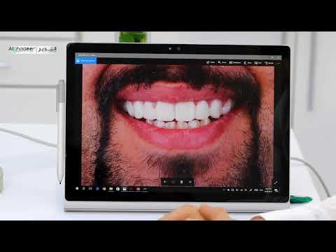 دكتور علي فاضل القرملي | معلومة طبية من مركز الغدير لطب الاسنان