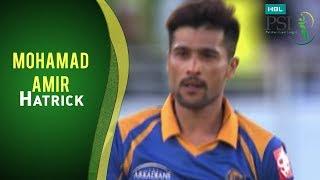 Match 2 - Karachi Kings vs Lahore Qalandars: Mohammad Amir Hat-trick