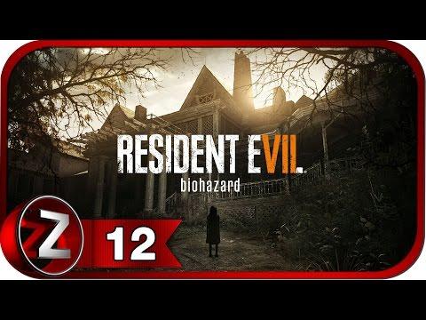 Resident Evil 7: Biohazard Прохождение на русском #12 - С днём рождения! [FullHD|PC]