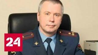В Нижнем Новгороде высокопоставленный полицейский торговал званиями - Россия 24