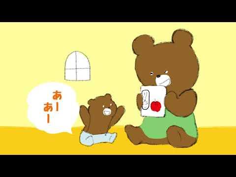 くもんのカードが発売40周年!