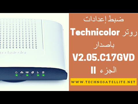 Forthnet technicolor td5130 Firmware