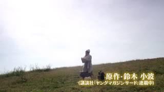 ドラマ「ホクサイと飯さえあれば」番組30秒PR ver.B