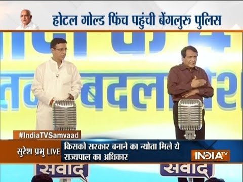 India TV Samvaad with Union Minister Suresh Prabhu and Randeep Surjewala