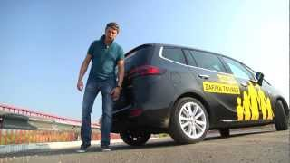 тест Opel Zafira Tourer  www.skorost-tv.ru(Игорь Бурцев рассказывает о Opel Zafira Tourer в авторской программе