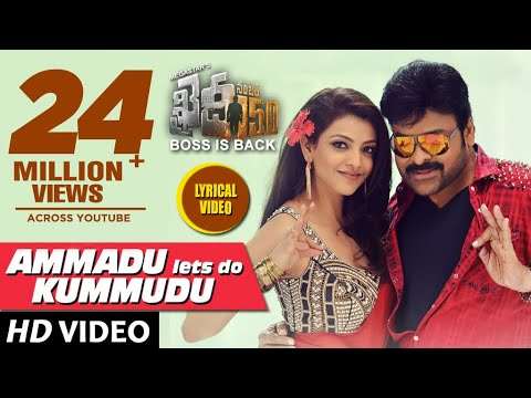 Khaidi No 150 Songs | AMMADU Lets Do KUMMUDU - Full Song With Lyrics | Chiranjeevi, Kajal | DSP