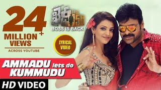 Khaidi No 150 Songs | AMMADU Lets Do KUMMUDU - Full Song With Lyrics | Chiranjeevi, Kajal | DSP