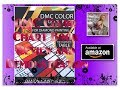 Review on the DMC Color Chart Book For Diamond Painting 2nd Edition-Organize Your Diamonds