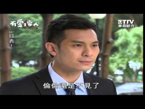 shaun chen drama 01