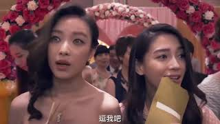 新娘大作戰2015年電影