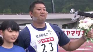 1 畑瀬 聡 群 馬 群馬綜合ガード 18m50 男子 砲丸投 決勝 □競技時刻 : 2...