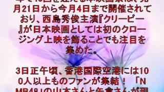 5人のカリスマが明かす医食住の真実 ⇒ http://trade.sakura.ne.jp/x/wa...