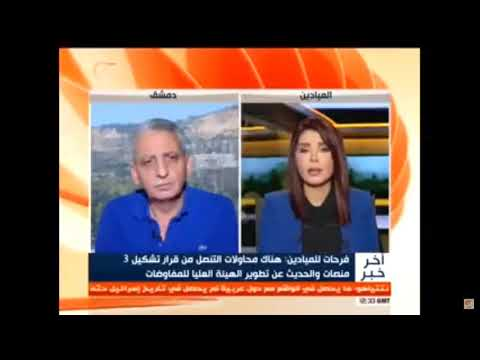 لقاء علاء عرفات قناة الميادين06/09/2017  - 17:22-2017 / 9 / 6