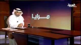 #مرايا:  الحضارة الإنسانية الإسلامية