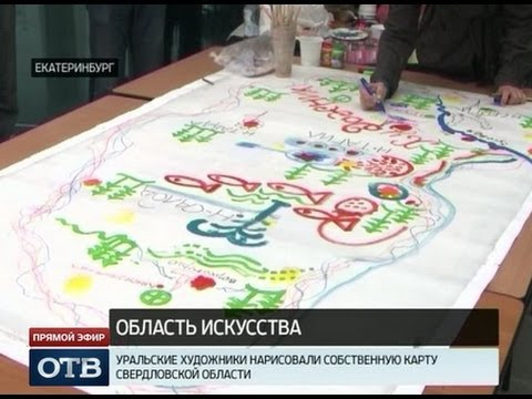 Города на карте Свердловской области заменили иконками