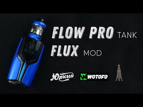 [ОБЗОР] Flux Mod