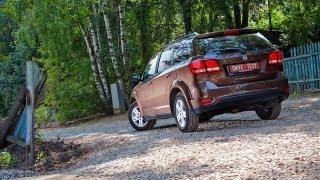 2013 Fiat Freemont — За кадром