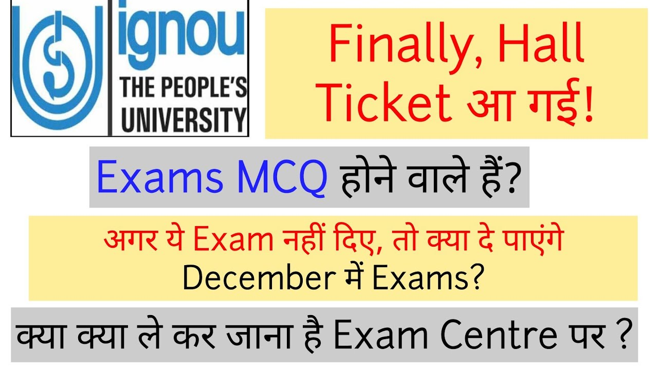 IGNOU Exams MCQ होने वाले है? Hall Ticket आ गया  December में दे पाएंगे Exams?  फ़िर भरनी होगी Fees? 