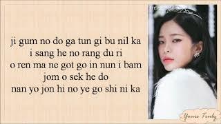 Heize (헤이즈) – We don't talk together (Feat. Giriboy) Easy Lyrics