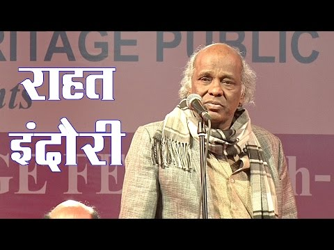 Rahat Indori | पाकिस्तान से बातचीत हो ऐसेे | 'बहरों का इलाका है...जरा जोर से बोलो' | Kavi Sammelan