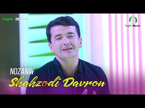 Шахзоди Даврон - Нозанин