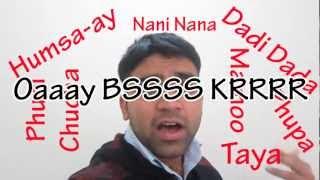 Pakistani Names