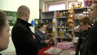Антиалкогольный Рейд №4 Псков