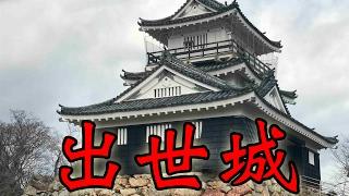 静岡県浜松市にある 浜松城に行ってみました さて浜松市は今年の大河ド...