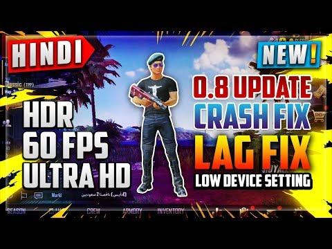 🔥PLAY SANHOK MAP LAG FREE & CRASH PROBLEM FIX TIPS  UNLOCK 60 FPS, HDR, ULTRA HD  NOOBTHEDUDE