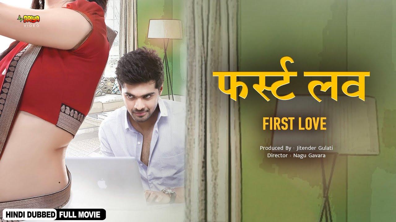 Ak Tha Khiladi Moovi Hindi: New Released Full Hindi Dubbed