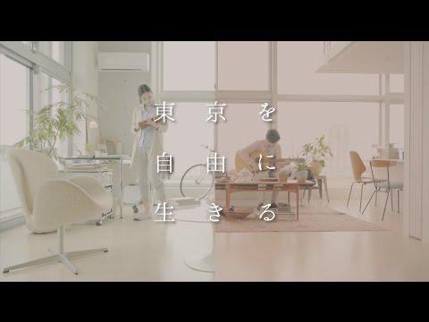 ZOOM 「東京を自由に生きる(ドラマ)」篇 トーシンパートナーズ