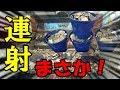神回【バカ入れ】スピンフィーバーに大量メダル投入でまさかの展開に!!
