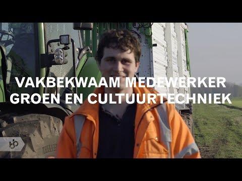 Praktijkleren: Vakbekwaam medewerker groen en cultuurtechniek
