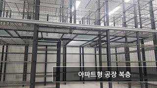 조립식 식물공장 시설, 프로파일, 스마트팜 시설 프로파…